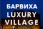 Architectural lightning and automation system for Barvikha Luxury Village
