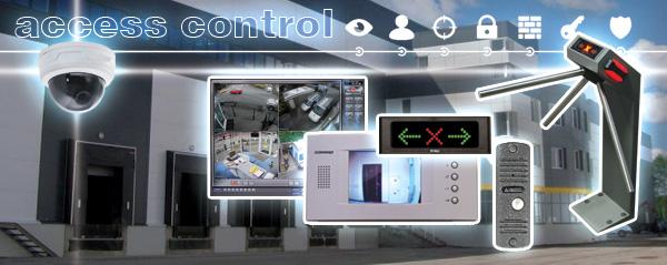 Система контроля доступа: функционал